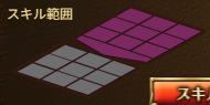 敵_X小隊.png