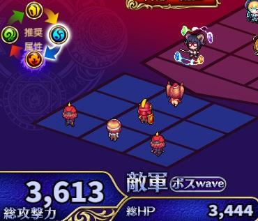 火のソウル3.jpg