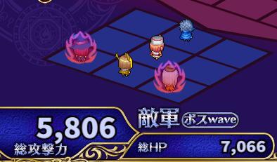 魔王GW3.png