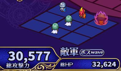 魔王GW4.png
