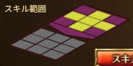 味方_十字.png