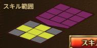 敵_十字型.png