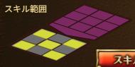 敵_クロス型.png
